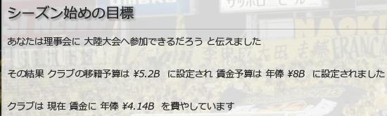FM002319.jpg