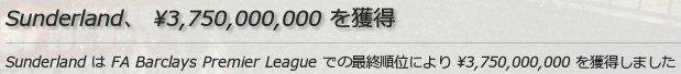 FM002585.jpg