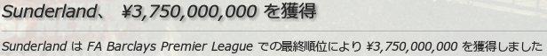 FM002862.jpg