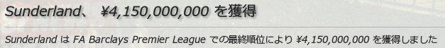 FM003434.jpg