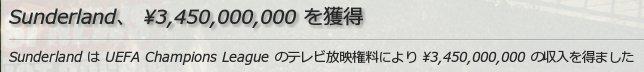 FM003466.jpg