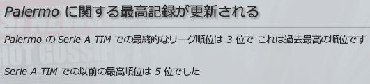 FM004101.jpg