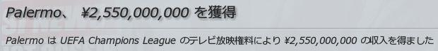 FM004386.jpg