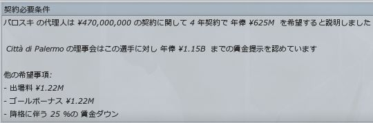 FM004565.jpg