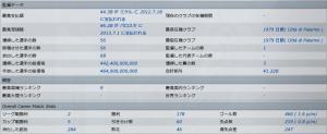 FM005179.jpg