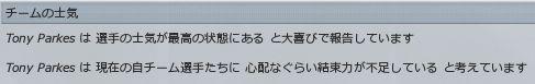 FM005233.jpg