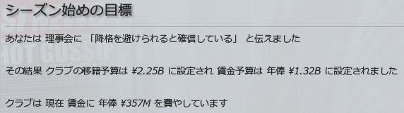 FM005534.jpg