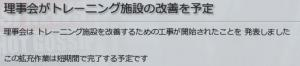 FM005823.jpg