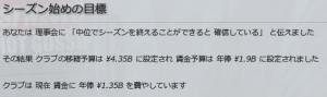 FM005837.jpg
