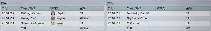 FM005843.jpg