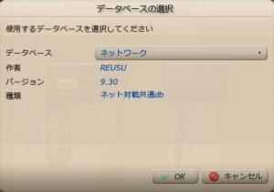 FM006184.jpg