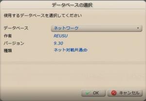 FM006188.jpg