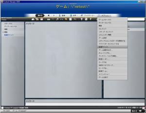 FM006193.jpg