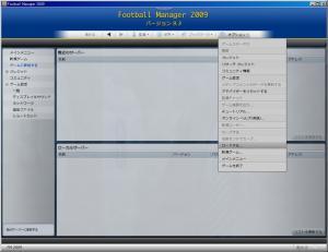 FM006197.jpg
