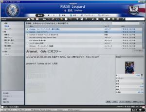 FM006204.jpg