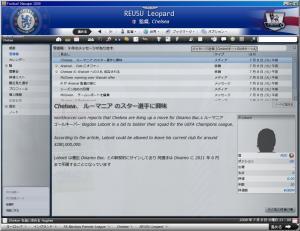 FM006205.jpg