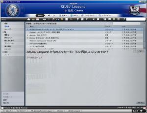 FM006207.jpg