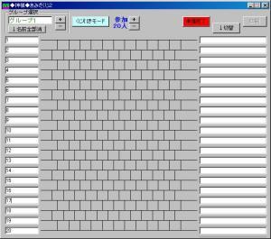 FM006327.jpg