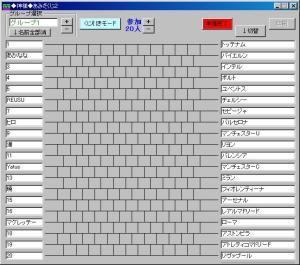 FM006329.jpg