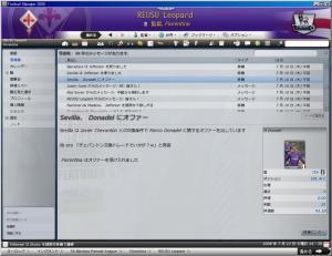 FM006343.jpg