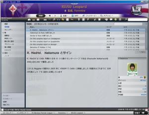 FM006347.jpg