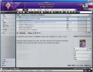 FM006348.jpg