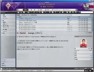 FM006350.jpg