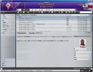 FM006351.jpg