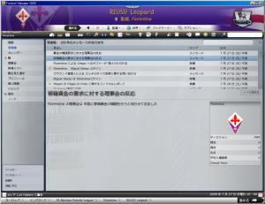 FM006355.jpg