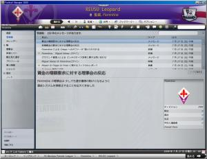 FM006356.jpg
