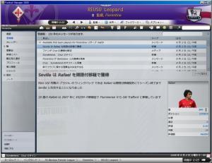 FM006365.jpg