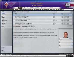 FM006367.jpg
