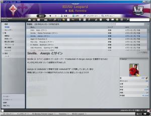 FM006368.jpg