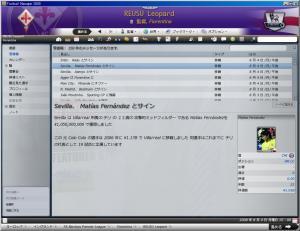 FM006369.jpg