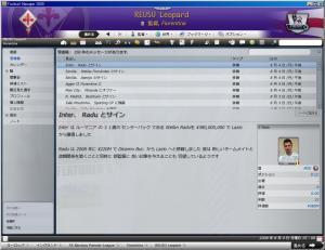FM006370.jpg