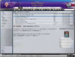FM006372.jpg
