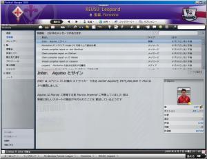 FM006373.jpg