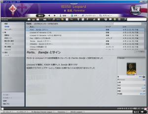 FM006475.jpg