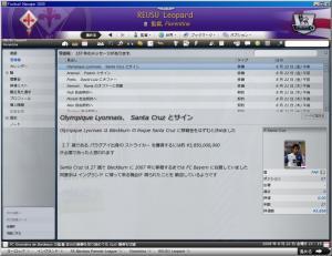 FM006477.jpg