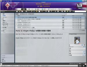 FM006479.jpg