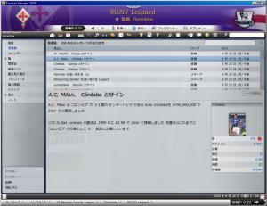 FM006487.jpg