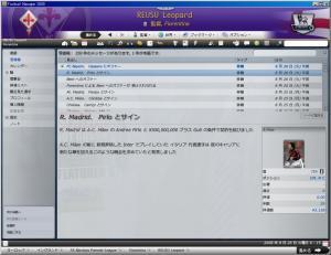 FM006488.jpg