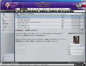 FM006490.jpg