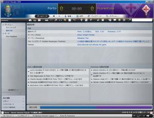 FM006674.jpg