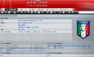 FM006679.jpg