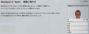 FM007527.jpg