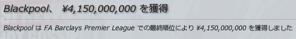 FM007559.jpg
