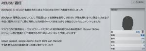 FM007579.jpg