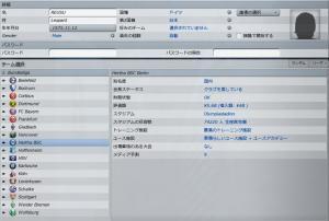 FM007780_20090708211847.jpg