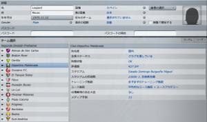 FM007807.jpg
